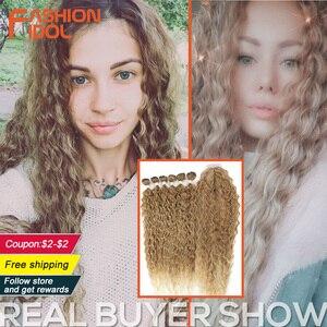 Image 1 - MODA IDOL Afro Kinky Kıvırcık Saç Kapatma Ile Siyah Kadınlar Için Yumuşak Uzun 30 inç Ombre Altın Sentetik Saç Isı dayanıklı