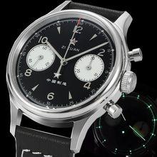SUGESS-reloj mecánico para hombre, cronógrafo de zafiro ST19, con movimiento de gaviota 1963, marca superior de lujo, resistente al agua, edición limitada, 2020