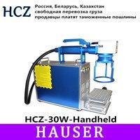 Free shipping 30W Raycus handheld fiber marking machine co2 laser marking machine marking metal laser engraving machine diy cnc