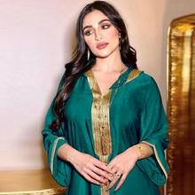 Ramdan Aid Moubarak Abaya – Robe Longue en Satin pour femmes, tenue musulmane, dubaï, turquie, Islam, arabe