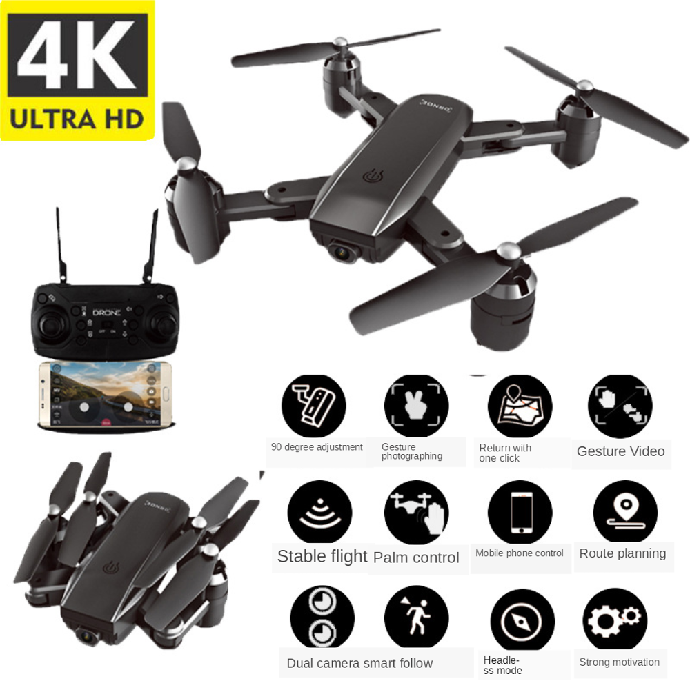 1080p Camera and 4K HP Camera 2.4G WiFi FPV RC Drone Quadcopter Aerial Photography Folding Drone Optical Flow Dual Camera image