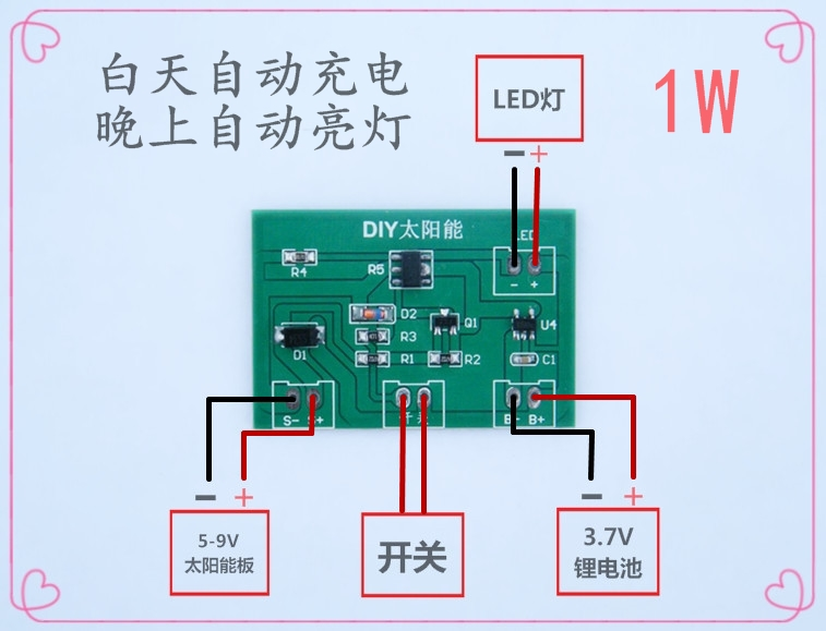 Solar Street Light Lawn Lamp Wall Lamp Column Head Lamp Spotlight Light Control Controller Circuit Board
