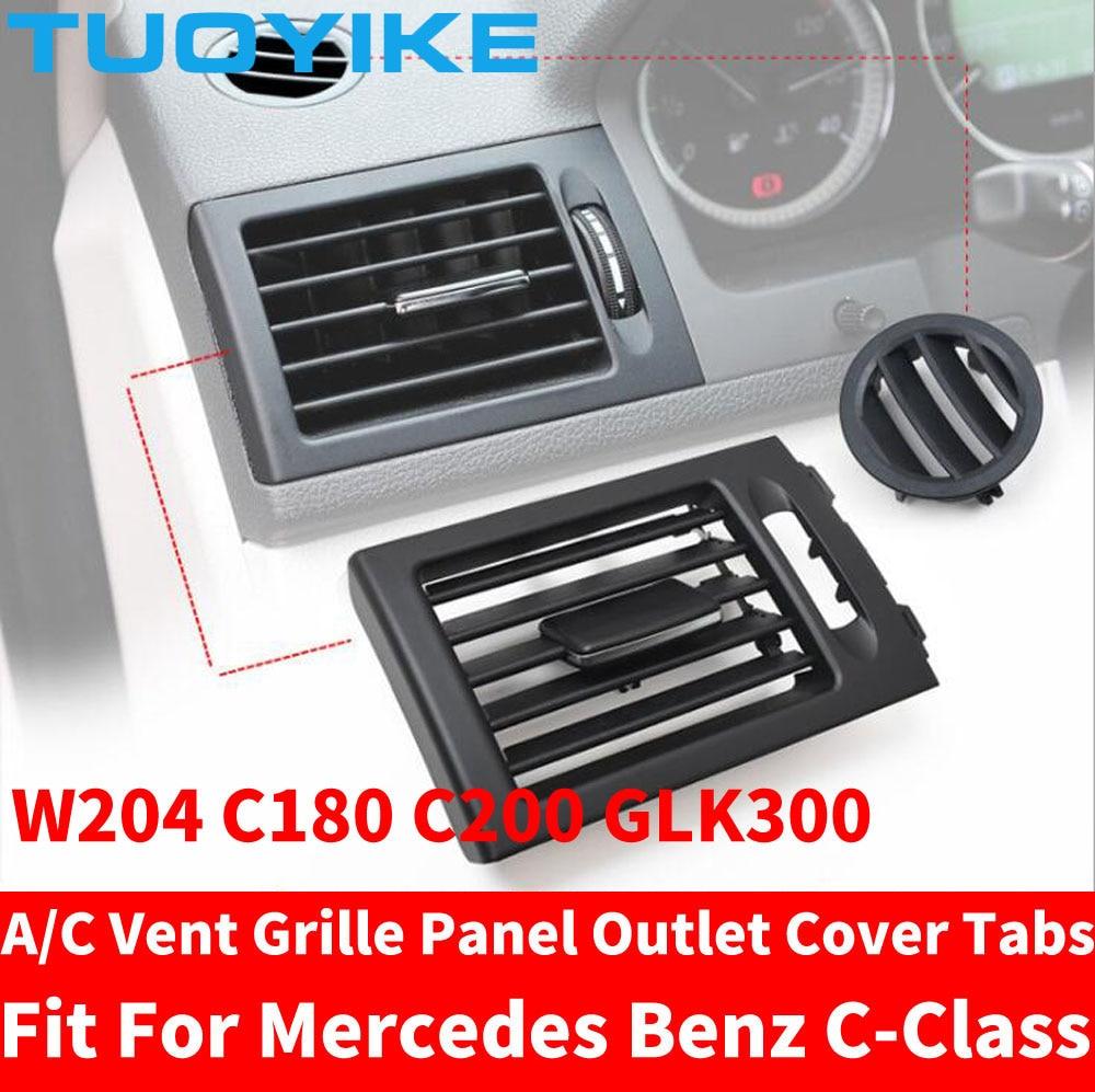 Автомобильная передняя левая/правая консоль переменного тока центральный кондиционер воздуха вентиляционная решетка W204 панель Крышка для...