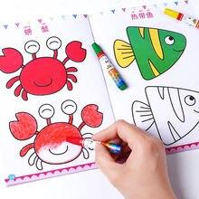 Детская книжка раскраска libros 12 шт/компл