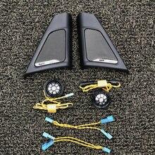 Динамик передней двери автомобиля для BMW серии F10 F11, высокое качество, искусственный твитер, крышка, головка, тройной гудок, рамка, декоратив...
