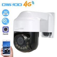 OWSOO 1080P 4G / GSM Wireless Security Camera WiFi IP Camera for Home Surveillance Outdoor Monitor 2.8-12mm Optical Zoom Lens(China)