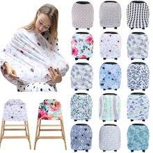 Cubierta multifuncional 5 en 1 para asiento de bebé, cubierta para coche, dosel, cubierta para carro de compras, bufanda de lactancia transpirable a la moda