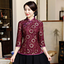 Womens Qipao Blouse Chinese