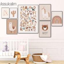 Kreş duvar sanatı tuval baskı ayı alpaka posterler ABC Poster gökkuşağı boyama Unicorn baskılar Nordic duvar resmi bebek odası dekor