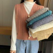 ニットベスト女性の韓国のルースノースリーブセーターチョッキベストカレッジ風セーターカーディガンジャケットセーター