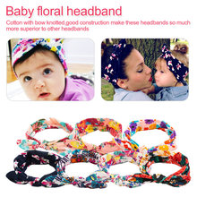 цены 1 PC Floral Headband Children Girls Bow Knot Headbands Elastic Hairband Soft Turban Headwrap Rabbit Ears Hair Accessories