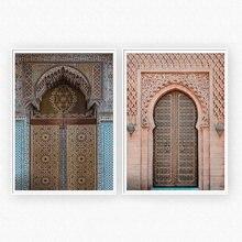 Религия Марокканская дверь плакат настенная живопись холст скандинавский