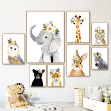 Flower Bear Fox Tiger Rabbit Zebra Wall Art Canvas Painting Cartoon Watercolor Nordic Posters And Prints Pictures Kids Room