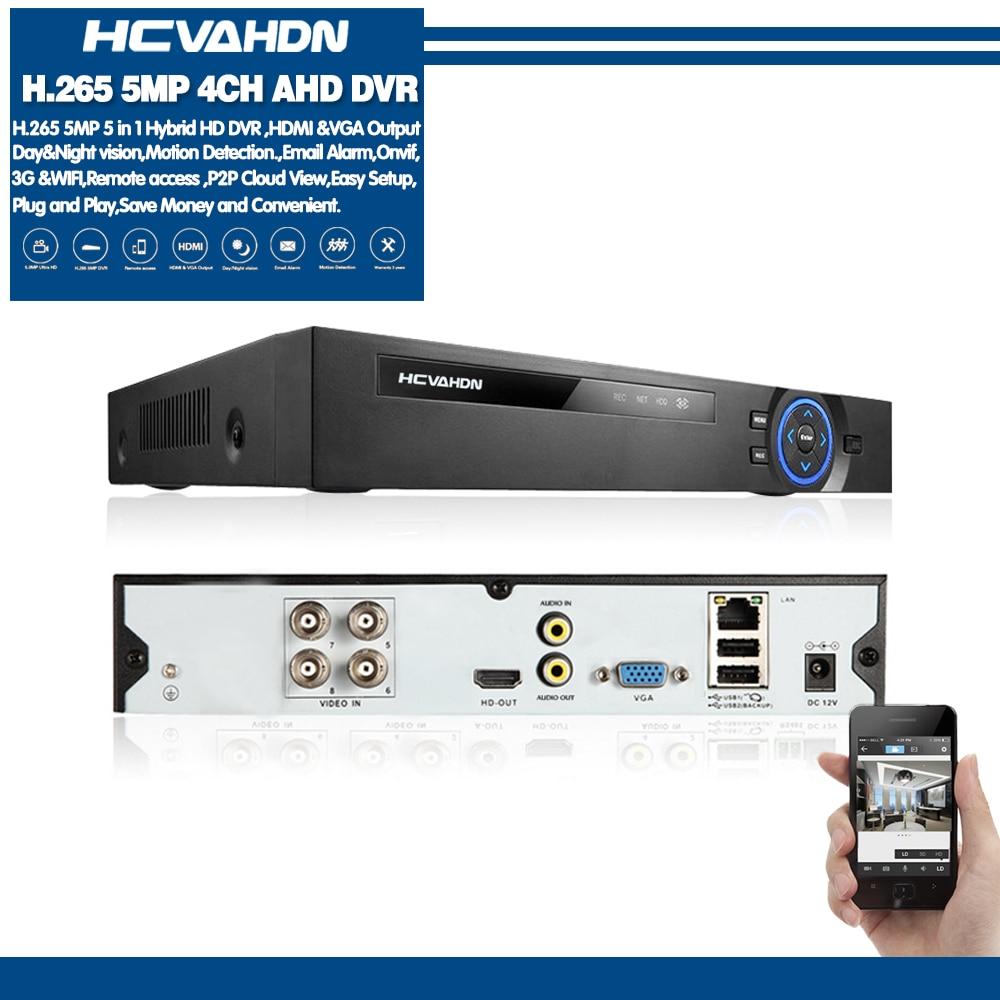 H.265 CVI TVI NVR AHD 5MP 4 Channel AHD DVR Recorder Audio Video Recorder 4CH AHD CCTV DVR For 1080P/5MP AHD Camera