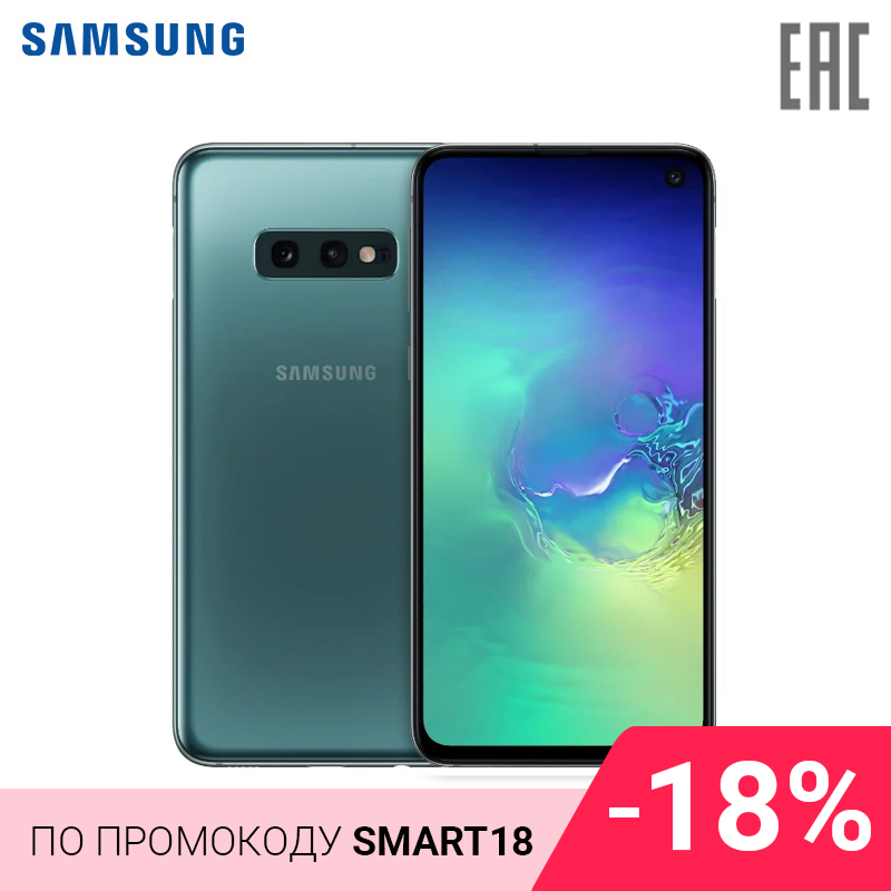 Smartphone Samsung Galaxy S10e 6/128GB mobile phone newmodel 0-0-12 galaxy s10