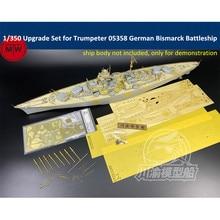 1/350 Scale Upgrade Set Detail Set for Trumpeter 05358 German Bismarck Battleship Model Kit
