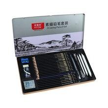 NYONI 29pcs סקיצה ציור עיפרון סט 2H H HB 2B 4B 6B 8B 12B 14B פחם פחמן עט עץ ציור עפרונות מכתבים ספקי