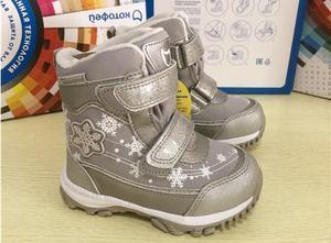 Image 4 - Dei ragazzi delle ragazze stivali da neve reale naturale di lana per bambini stivali da neve caldo impermeabile Antiscivolo scarpe formato 22 a 40 wallvell