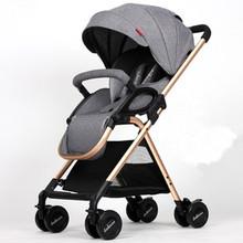 High Landscape Lightweight Strollers Folding Portable Traveling Pram Hot Mom Stroller Baby Carriage Pushchair Pink Stroller
