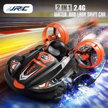 2.4g 2 em 1 anfíbio deriva carro de controle remoto hovercraft velocidade barco rc dublê carro para criança ao ar livre modelo brinquedos para meninos