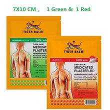warm Cool Pain Relief Patch herbal cream 80pcs 10x14cm Tigers Balms Body Muscle shoulder back Joint Arthritis Herbal oil