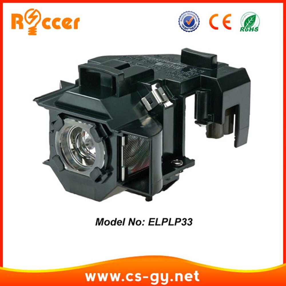 Lámpara de proyector de repuesto de alta calidad ROCCER ELPLP33 V13H010L33 Lampada ELPLP-33 Novedosas Bombillas E27, bombilla LED de 220 V, 4,5 W, 8 W, 220 V, lámpara LED E27 de alta calidad