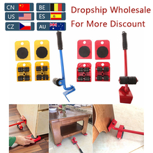 5Pcs/Set Furniture Lifter Sliders Kit Profession Heavy Furniture Roller Move Tool Wheel Bar Mover Device Max Up for 100Kg/220Lbs