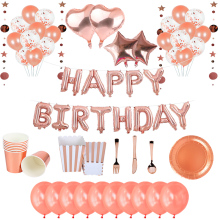 16inch Happy Birthday Letter Balloons Foil Ballons Birthday Party Decorations Rose Gold Wedding Birthday Party Balloons globos happy birthday balloon letters 16inch birthday balloons foil balloons decoration for party fd 16