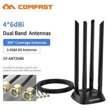 Antenne double bande omnidirectionnelle 4x6dbi à Gain élevé 2.4 + 5 Ghz 360 SMA, extension de Base 1.2M pour routeur/adaptateur sans fil