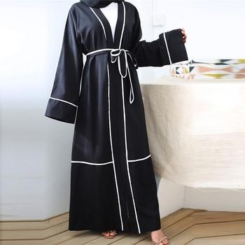 Kaftan Abaya de Dubai Islam Kimono cárdigan Hijab musulmán Maxi vestido de Omán ropa islámica turca Abayas para damas, caftán de Ramadán