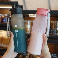 Korean version of the creative plastic cup frosted portable hand Environmentally friendly material
