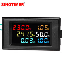 Ac Power Lcd Digitale Spanning Stroom Voltmeter Amperemeter Kwh Paneelmeter Elektrische Energieverbruik Monitoren 100A 220V 380V