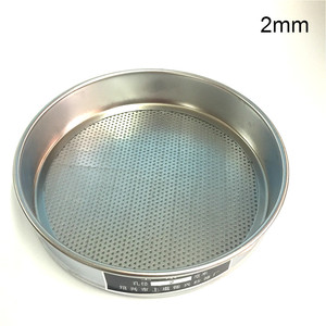 Image 4 - Tamis horticole pour échantillonnage du sol, trou rond, pour Test en laboratoire, couvercle et fond galvanisés, ouverture r20 cm 0.074 60mm, 1 pièce