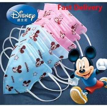 100pcs/50pcs/20pcs/10pcs/1pcs cosplay accessories Disney anime Frozen face masks for kids gifts children props fast delivery 20pcs 50pcs cd15fd181j03 5