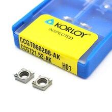 CCGT060204 H01 CCGT09T302 09T304 09T308-ак CCGT120402-AK H01 ПГУ 120404 120408 оригинальная вставка CNC карбида Алюминий лезвие