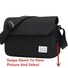 Men's Handbag Shoulder Bags for Men Vintage Trends PU Leather Retro Messenger Bag Stylish Casual Male Crossbody Shoulder Bag
