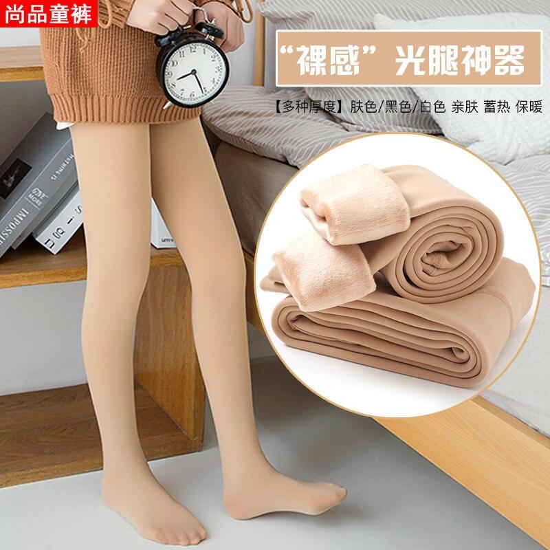 Autumn And Winter Children Fleshcolor Leggings Socks Plus Velvet Medium Thick Girls Flesh Color Woven Nap Patyhose Baby White Da