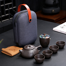 цена на Portable Kungfu Teaset Travel Outdoor Office Simple Use Chinese Purple Sand Tea Cups Tea Sets With Travel Bag Free Shipping