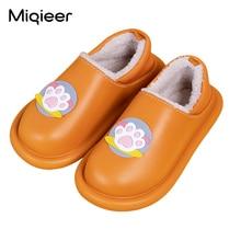 Slipper Kids Warm-Shoes Plush Girls Waterproof Winter Cotton Indoor Cute Soft Rain