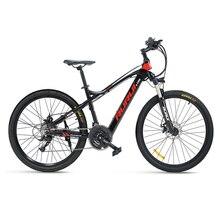 27 5inch electric mountain bike 48V lithium battery hidden in frame 250w motor hybrid ebike Hydraulic