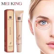 лучшая цена MEIKING Eye Cream Anti-Puffiness Remove Anti-Wrinkles Skin Care Eye Serum Dark Circle Anti-Aging Face Serum Moisturizing Care