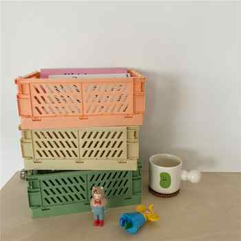 2pcs Folding Books Toy Storage Baskets To Organizer For Things New Plastic Student Dormitory Storage Boxes Toy Basket Stationery
