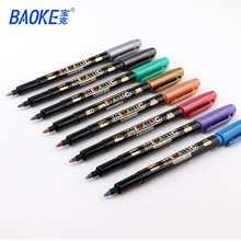 8 cores marcador metálico tinta de água marcador caneta pincel permanente desenho diy álbum de fotos papel de vidro cor marcador desenho presente