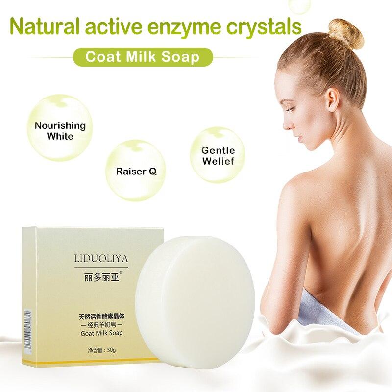 1X Goat's Milk Soap Whitening Enzyme Soap Rose Revitalizing Soap Tightening Pores Body Face Beauty Care TSLM1