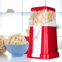 Электрическая автоматическая машина для приготовления попкорна