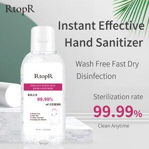 Image 2 - RtopR נייד 99.9% נגד חיידקים 75% אלכוהול יד Sanitizer אנטיבקטריאלי אינו דביק חד פעמי מהיר יבש יד נקי ג ל 55ml