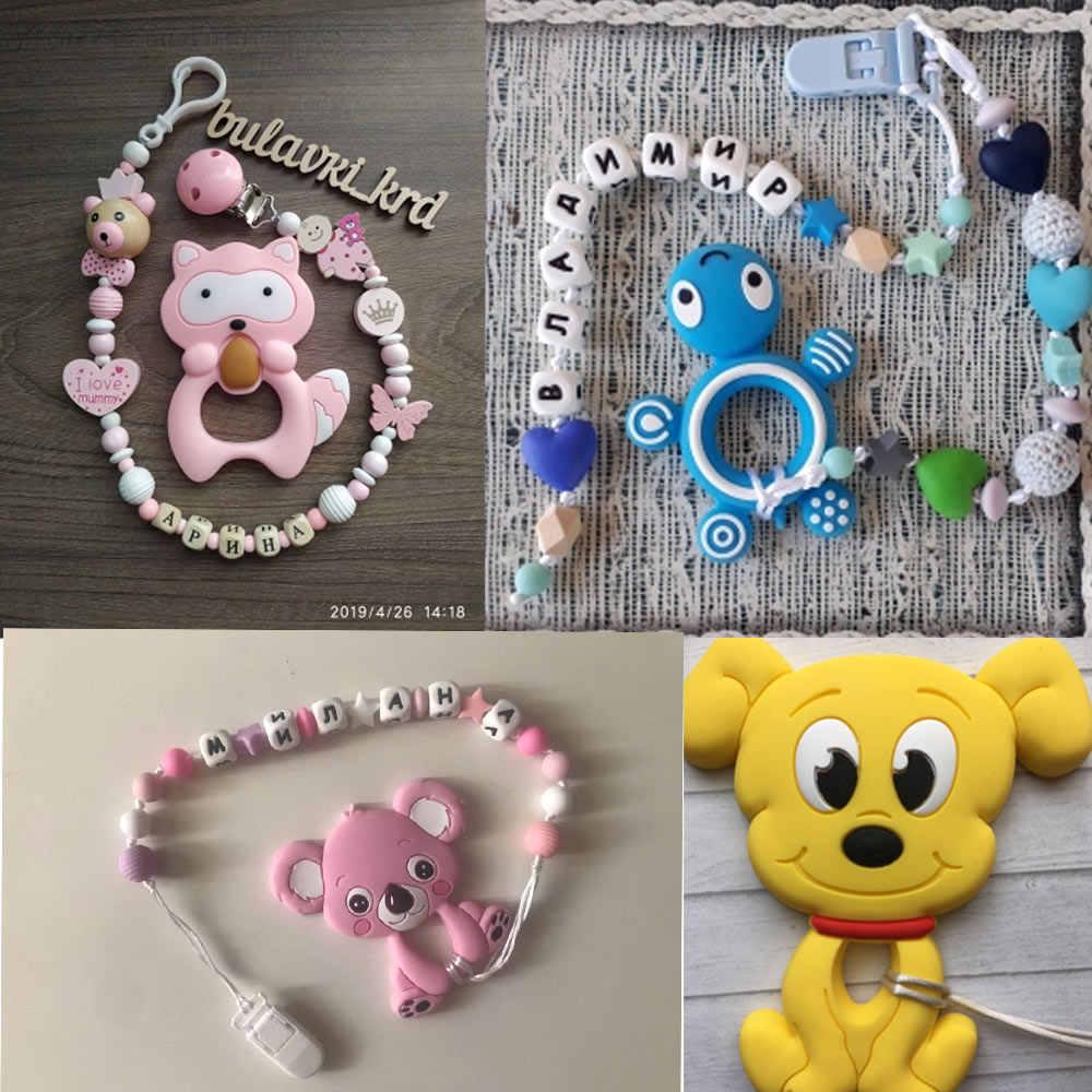 Tyry. hu mordedor de silicone, roedores de animais desenhos animados, colar, mordedor, grau alimentar, infantil, brinquedos para mastigar, mordedor de bebê