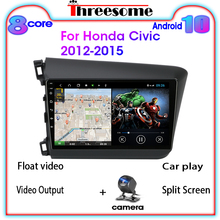 أندرويد 10.0 راديو السيارة لهوندا سيفيك 2012-2015 2Din IPS 2G + 32G لتحديد المواقع الوسائط المتعددة مشغل فيديو RDS DSP 4G صافي + شاشة واي فاي العائمة