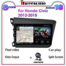 Автомагнитола на android 100 для honda civic 2012 2015 2din