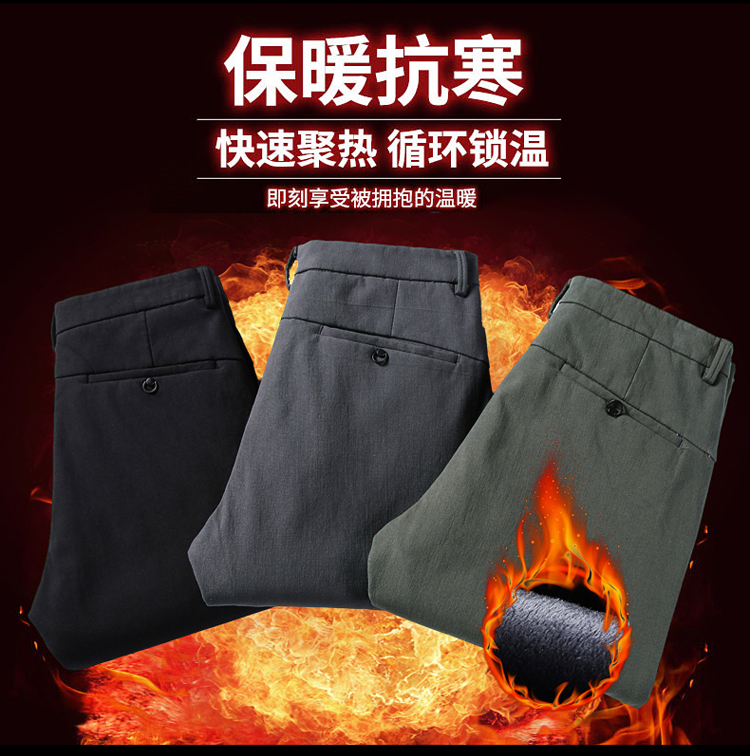 H886318a1d90340dd94cc418eca281f03n Brand Men Pants Casual Mens Business Male Trousers Classics Mid weight Straight Full Length Fashion breathing Pant